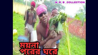 NEW SAD BANGLA SONG |   FUNNY  VIDEO   HD |   SANTIPUR | sharukh khan somg