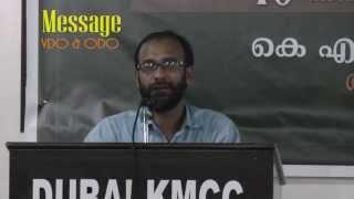 Noushad Kaakkavayal - നൌഷാദ് കാക്കവയല് - ഖുര്ആന് ഹൃദയ വസന്തം by (Message VDO&ODO)