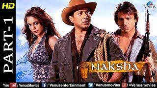 Naksha - Part 1 | Sunny Deol, Jackie Shroff, Vivek Oberoi | Bollywood Action Movie scenes