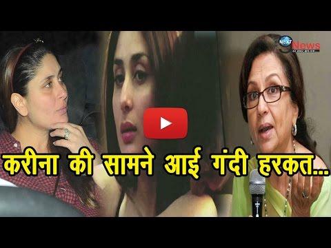 Xxx Mp4 करीना की गंदी हरकत का हुआ खुलासा सांस शर्मिला का ऐसा बर्ताब आया सामने Kareena Kapoor Top News 3gp Sex
