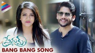 Premam Songs   BANG BANG Video Song Trailer   Naga Chaitanya   Shruti Haasan   #Premam Telugu Movie