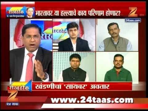 Rokh Thok Discussion On Khandanicha Cyber Aavtar 15th May 2017