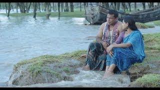 হালদা | BANGLA FILM