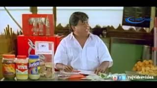 Vanathai Pola Movie Comedy 1