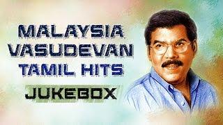 Malaysia Vasudevan Tamil Hits Jukebox ||