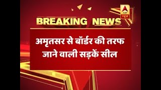 Grenade Attack Kills Three Near Amritsar | ABP News