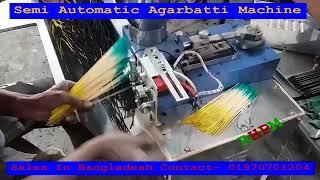 Semi Automatic Agarbatti Making Machine Sales In Contact  01970701204