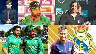 Sports News BD: তামিমের কঠিন চ্যালেঞ্জ..বোমা ফাটালেন শোয়েব..নেইমারকে আমন্ত্রণ রিয়াল মাদ্রিদের!