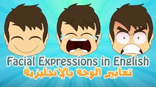 Learn Facial Expressions in English for Kids | Feelings, emotions in English for Children
