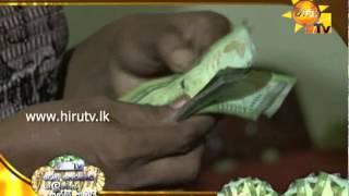 Hiru TV Tele Perahara Baluwot Salli Thamai - Kumarakanda