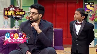 Khajur Leaves Abhishek Speechless   Celebrity Birthday Special   Abhishek Bachchan