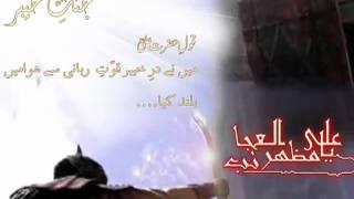 Ali Mola(as).Kurban movie song.flv
