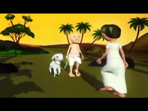 Xxx Mp4 ആടിനെ പട്ടിയാക്കിയ കഥ Oru Muthassi Gadha Malayalam Animation For Children 2016 Cartoon Videos 3gp Sex