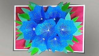 How To Make A 3d Flower Pop UP Card |