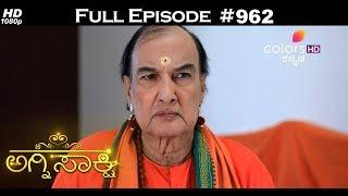 Agnisakshi - 9th August 2017 - ಅಗ್ನಿಸಾಕ್ಷಿ - Full Episode