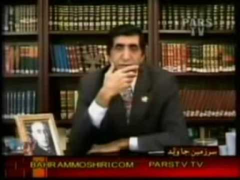 Bahram Moshiri چرا آخوندها تشنه به خون بهايان هستند ؟
