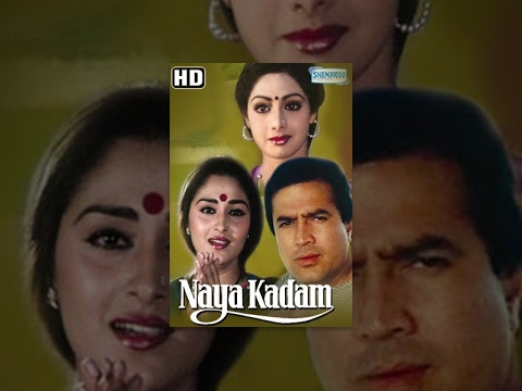 Xxx Mp4 Naya Kadam HD Hindi Full Movie Rajesh Khanna Jaya Prada Superhit Movie With Eng Subtitles 3gp Sex