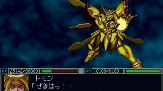 Shin Super Robot Taisen - Final Fight