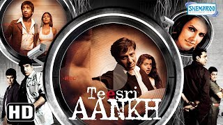 Teesri Aankh: The Hidden Camera (HD) - Hindi Full Movie In 15 Minutes - Sunny Deol, Amisha Patel