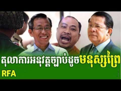 Xxx Mp4 Khmer Hot News RFA Radio Free Asia Khmer Morning Saturday 06 24 2017 3gp Sex