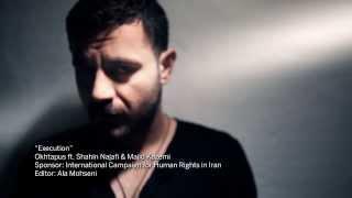 Execution - Eedam (Okhtapus ft. Shahin Najafi & Majid Kazemi)