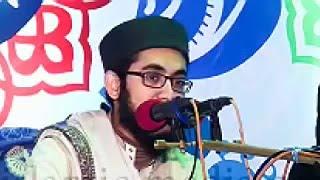 Mahfil, Tafsir al quran, New Bangla Waz Mahfil by Mowlana Rafi Bin Monir