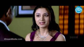 Pappu Telugu Fulll Movie    Krishnudu, Subbaraju, Deepika    Sapan Pasuparthi    Phani Kalyan