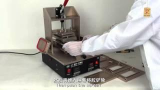5 in 1 LCD Screen Separator Frame Laminator Glue Removing Machine