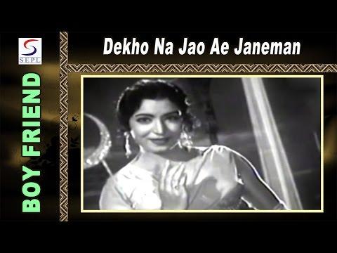 Dekho Na Jao Ae Janeman (Female) | Lata Mangeshkar @ Boy Friend | Shammi Kapoor, Madhubala