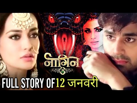 NAAGIN 3 Full Episode Full Story | 12 January | Latest Upcoming Twist | NAAGIN 3 | Colors TV