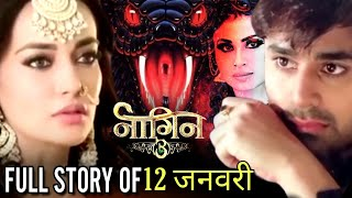 NAAGIN 3 Full Episode Full Story   12 January   Latest Upcoming Twist   NAAGIN 3   Colors TV