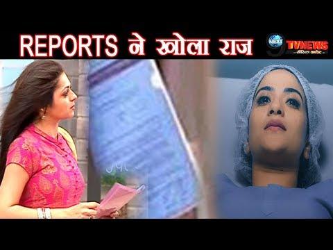 Xxx Mp4 SILSILA BADALTE RISHTON KA नंदिनी के हाथ लगी मौली की REPORTS खुल गया माँ बनने से जुड़ा राज़ 3gp Sex