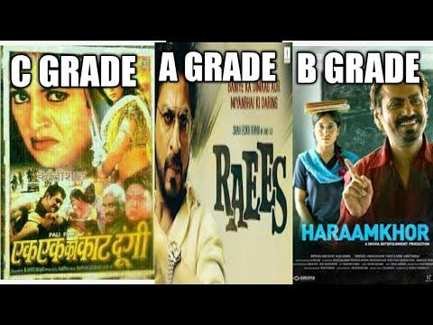 Xxx Mp4 Difference Between On A Grade Film B Grade Films Or C Grade Films 3gp Sex