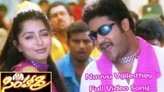 Nuvvu Vijilesthey Full Video Song | Simhadri | Jr. NTR | Bhoomika | S.S.Rajamouli | ETV Cinema