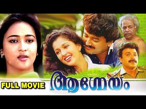 Xxx Mp4 Malayalam Full Movie Aagneyam Old Malayalam Movies Classic Malayalam Film Mallu Movies 3gp Sex