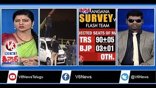 Political Leaders Election Campaign | Danger Selfies At Signature Bridge | Teenmaar News | V6 News