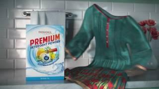 Patanjali Detergent TVC- GAP