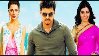 Vijay 59 First Look Poster and Title release Date - Vijay | Atlee | Samantha | Amy Jackson