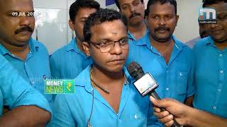 ധര്മ്മൂസ് ഫിഷ് ഹബ്ബുമായി ധര്മ്മജന്| Mathrubhumi News