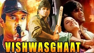 Vishwasghaat (1996) Full Hindi Movie | Sunil Shetty, Anjali Jathar, Aupam Kher