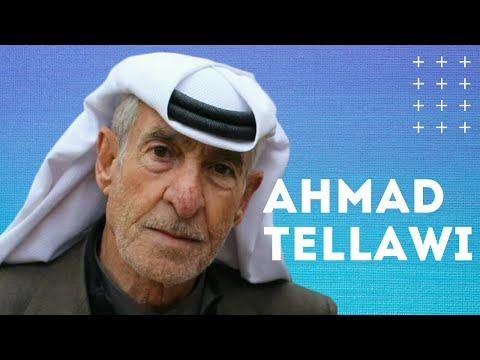 احمد التلاوي جديد مواويل 2017 Ahmad Tellawi