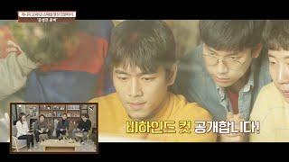 [리니지] 20주년 스페셜 영상 비하인드 스토리 with BJ만만 X BJ원재