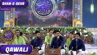 Hamza Qawal Group Shan -e-Sehr  - 30th May 2017