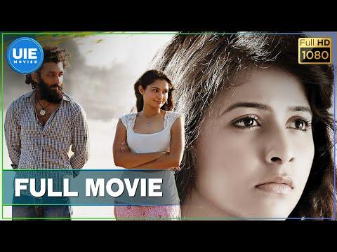 Xxx Mp4 Taramani Tamil Full Movie 3gp Sex