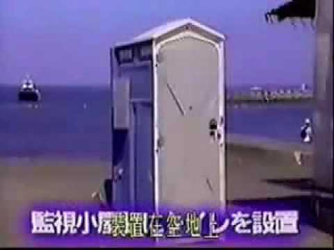الكاميرا الخفية اليابانية 2