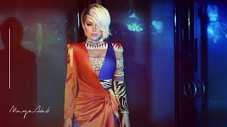 Maya Diab - Baadou [Official Music Video] / مايا دياب - بعدو