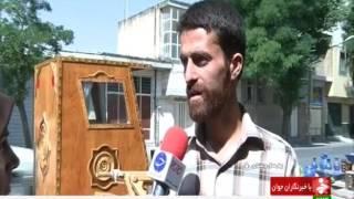 Iran Shahr-e Kord city, Handmade wooden vehicles خودروهاي دستساز چوبي شهركرد ايران