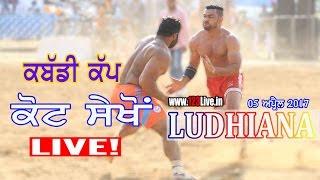 Kot Sekhon(Ludhiana) Kabaddi Cup Live 05 April 2017 / www.123Live.in