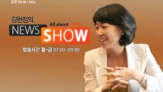 [김현정의 뉴스쇼]대규모 스와핑 클럽 적발 해보니...(20131122)