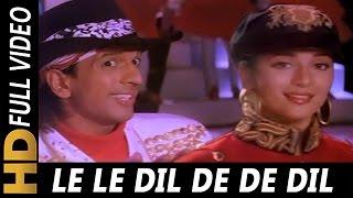 Le Le Dil De De Dil | Amit Kumar, Lata Mangeshkar | 100 Days 1991 Songs | Madhuri Dixit